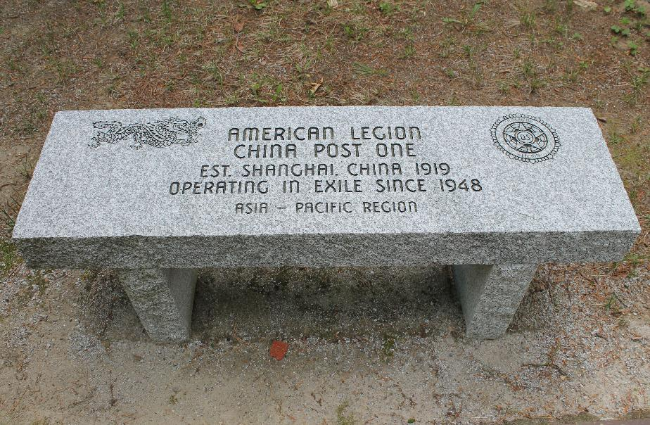 NH State Veterans Cemetery - American Legion China Post One Bench
